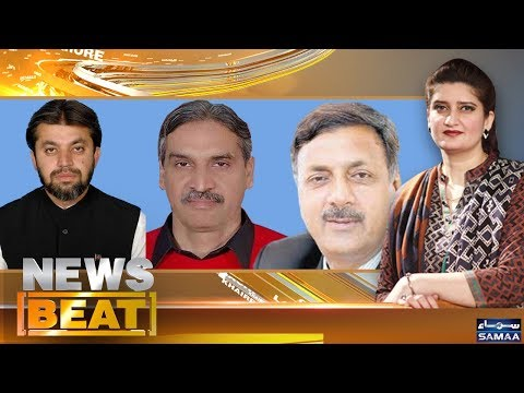 PPP Ke liye Nayi Mushkilat | News Beat | Paras Jahanzeb | SAMAA TV | 07 September 2018