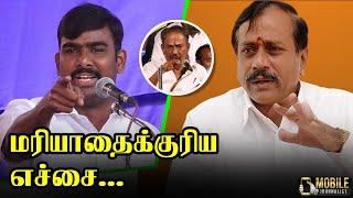 H       Tamilan Prasanna Latest Speech about H Raja
