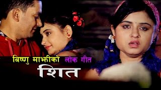 "बिष्णु  माझी New Super Hit Song 2074/2014  ""रुने मन छ "" Bishnuj Majhi New Lok Geet 