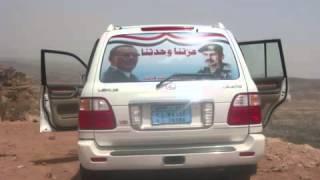 فيصل علوي (قصدي من الزين نظره).mp4