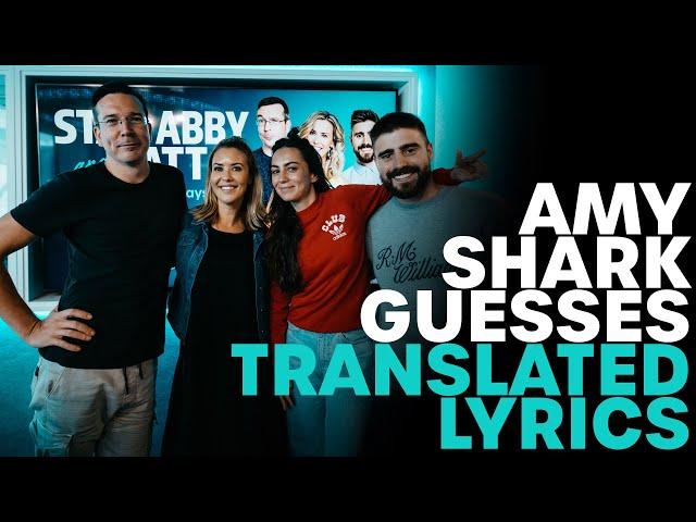 Amy Shark Guesses Mistranslated Lyrics   B105