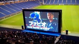 ガンバ大阪の吹田スタジアムでのパブリックビューイング時の 選手紹介で...