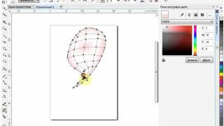 CorelDraw для начинающих. 23. Инструмент Заливка сетки (Gradient Mesh)
