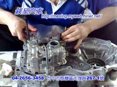 自動變速箱大修篇 Honda Civic 1994 S24a A24a M24a Youtube