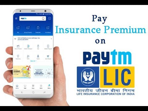 Pay Insurance Premium On Paytm | Pay LIC Premium |