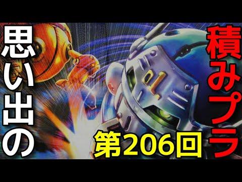206 E.G.G.ファイト 01 エッグブイゼロワン   『BANDAI 瞬速爆転 E.G.G.ファイト』