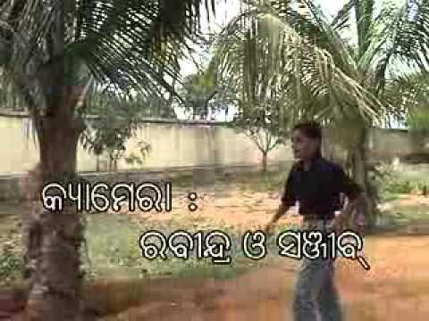 Mobile bali sambalpuri song  chandanpuspak80