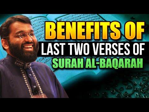 Benefits of Last Two Verses of Baqarah - Yasir Qadhi