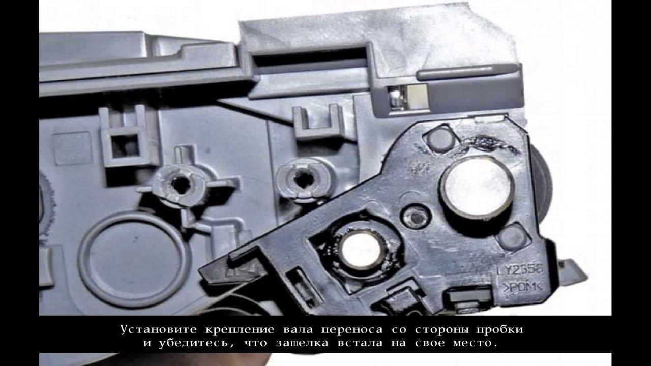 Инструкции по заправке картриджа brother tn 2080