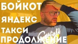 видео Яндекс.Поиск для сайта — легко установить и настроить