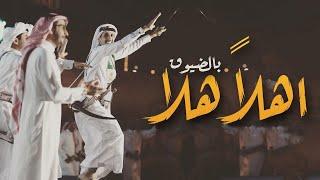 افخم شيله ترحيبيه 2020 مدح باسم احمد حصري