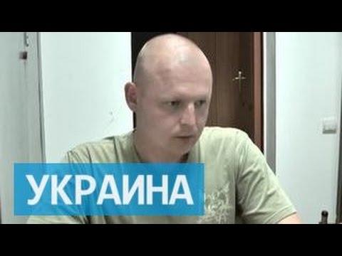 Украинский шпион работал в Донбассе под прикрытием ОБСЕ