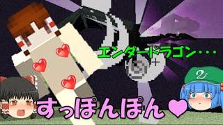 これでいいのか?マインクラフト㊺(終)~スケスケガラス風呂♪2(女湯)【Min…