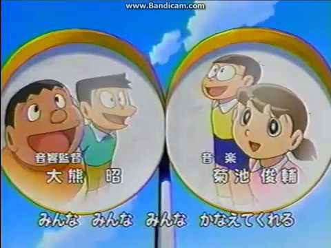 Doraemon 1979 Opening 8