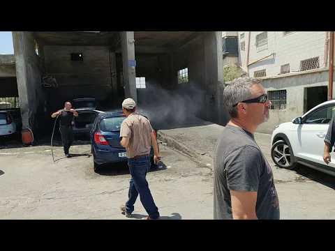 Palestine carwash