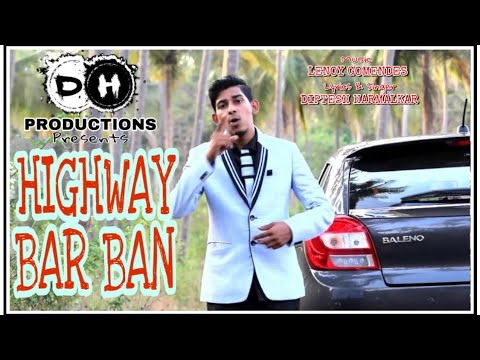 HIGHWAY  BAR  BAN