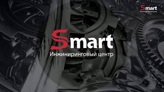 ИЦ SMART Павел Клюкин об обучении персонала СТО