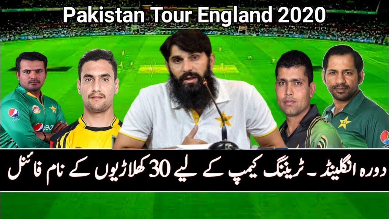 Download Misbah ul haq Announced Pakistan 30 men Squad for Training Camp Against England series 2020