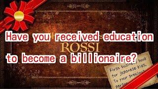 【書籍紹介】The Adventures of Rossi ロッシの冒険 thumbnail