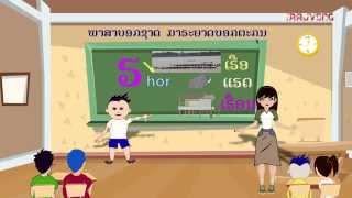 Alphabet Lao  learn Lao apprendre Lao  ຮຽນພາສາລາວ