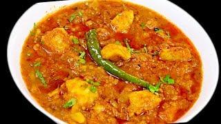 घर पर बनायें हलवाई जैसी खास आलू की सब्जी । शादी वाले आलू की सब्जी   Aloo Ki Sabji
