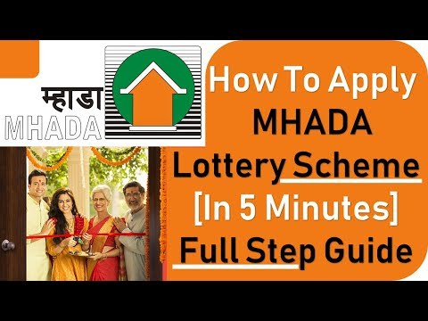 How To Apply for Mhada Lottery Scheme 2018 in 5 Min [Full Step]🔥🔥