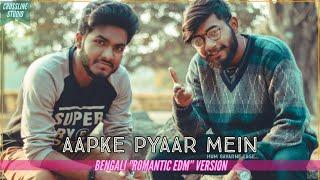 AAPKE PYAAR MEIN   Bengali Romantic EDM Version   COVER   Pratik Kundu   Pijush Das