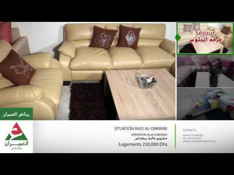 Visite Guidée Al Omrane Alia Meknes 250,000 DHs