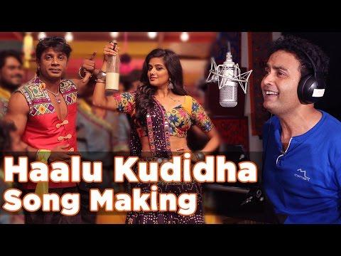 Dana Kayonu - Haalu Kudidha Makkle Making Video | Duniya Vijay | V Harikrishna | Yogaraj Bhat