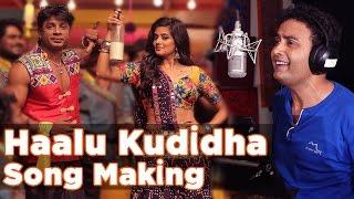 Dana Kayonu Haalu Kudidha Makkle Making | Duniya Vijay | V Harikrishna | Yogaraj Bhat