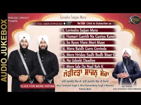 Jukebox | Lodindra Sajjan Mera | Bhai Taranjeet Singh Ji | Patiala wale | Gurbani Kirtan | Kirtan
