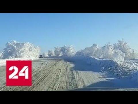 В Россию идут аномальные морозы - Россия 24
