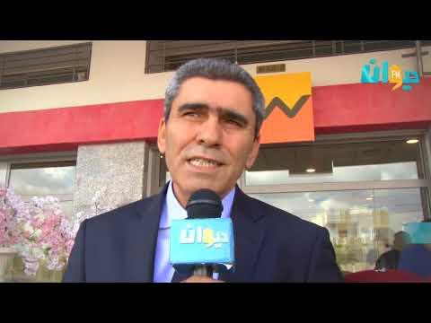Attijari Bank: l'ouverture de la nouvelle agence Sfax Menzel Chaker