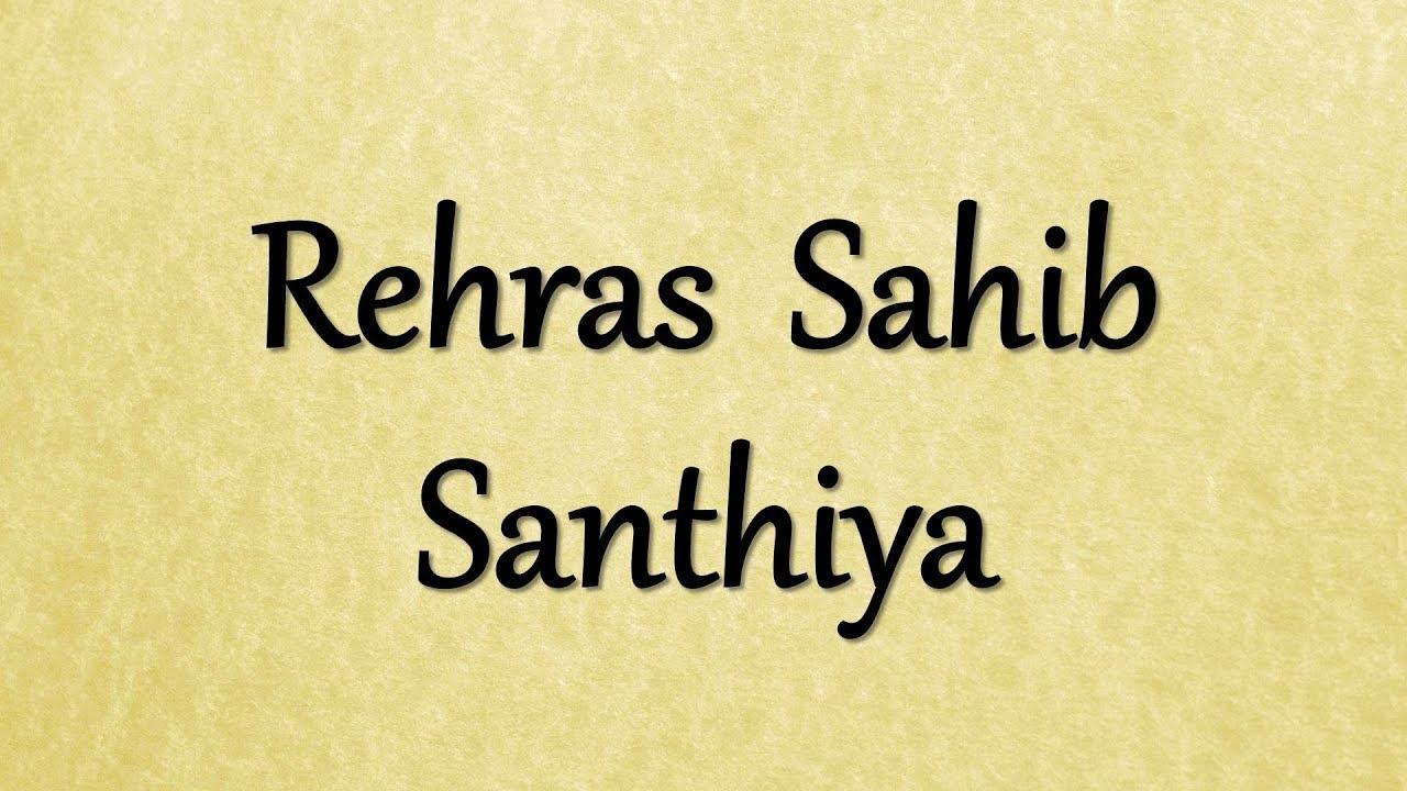 Rehras Sahib Pdf In Punjabi