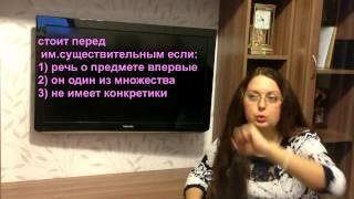 Турецкий язык с нуля. Урок № 8 порядок присоединения аффиксов