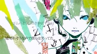 Hatsune Miku Puzzle パズル KuwagataP Vietsub