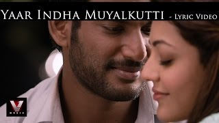 Download Paayum Puli - Yaar Indha Muyalkutti | Lyric  | Vishal, Kajal Aggarwal | D Imman | Suseenthiran MP3 song and Music Video