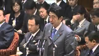 2.13衆議院予算委員会 締めくくり質疑(公明党)石田祝稔