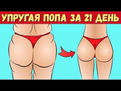 v-popu-ne-nado-smotret-seks-zrelih-zhenshin-pri-muzhyah