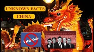 China Unknown Facts | Fun Facts | Chennaiyil