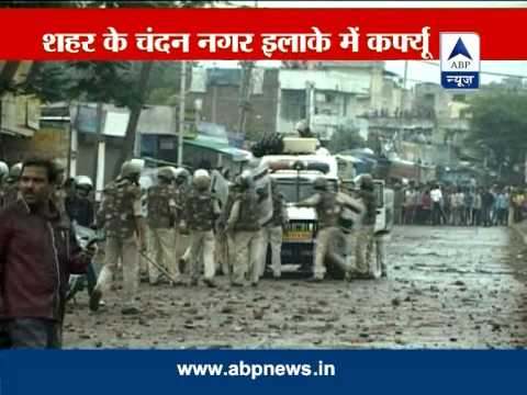 Indore: Violent clashes between 2 groups in Chandan Nagar, curfew imposed