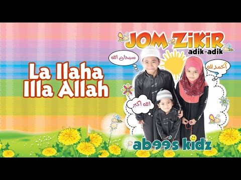 Abee's Kidz - La ilaha illa Allah | Sing-Along | Kids Videos | Kids Channel