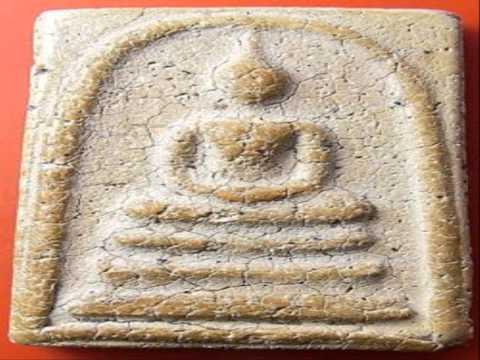 พระสมเด็จ จิตรลดา ราคา พระสมเด็จ นวโลกุตรธรรม พระสมเด็จ วัดเฉลิมพระเกียรติ พระ สมเด็จ 7 ชั้น หลวง ปู