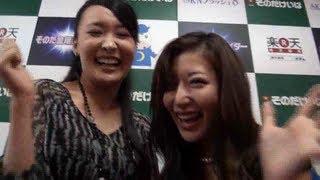 【2013年9月27日】これは必見!園田競馬場で毎週行われている大...