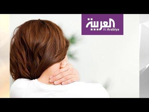 صباح العربية | تمارين لتخفيف آلام الرقبة  - نشر قبل 26 دقيقة