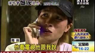 [東森新聞]看電視..高大哥過世了 合音天使阿花難眠