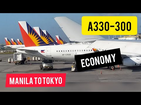 Manila to Tokyo / HanedaTrip