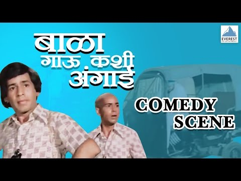 My Book Is With You - Comedy Scene | Bala...