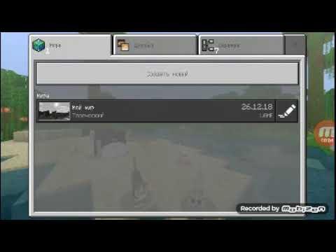 Как зайти на rutor???из YouTube · Длительность: 1 мин12 с