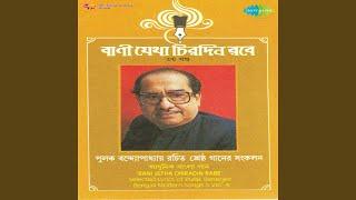 Amar Balar Kichhu Chhilo Na